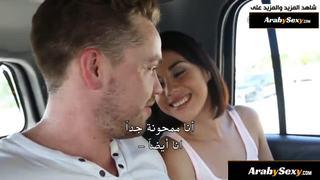 يوتيوب افلام للكبار اجنبية سكس بنات من العرب on Fuckswille.net