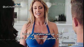 ام دتخل عل ابنه وهو نايم وعيذه تتناك منه سكس بنات من العرب On Www