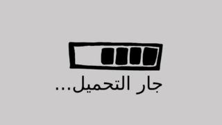 الجنس في تونس سكس بنات من العرب on Fuckswille.net